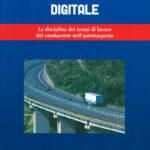 Il tachigrafo digitale - NUOVA EDIZIONE 2015 La disciplina dei tempi di lavoro del conducente nell'autotrasporto
